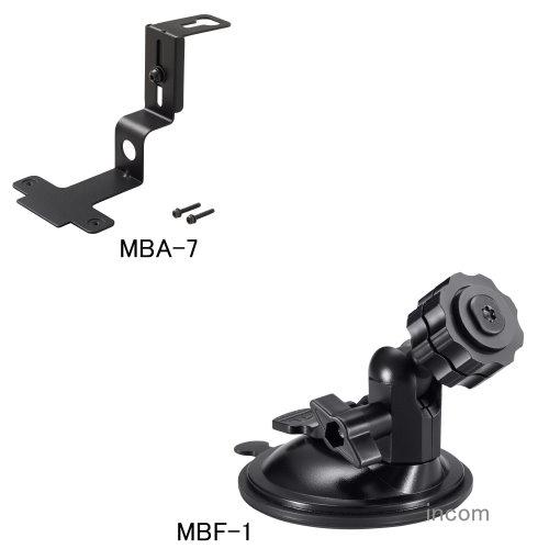 マウントブラケット MBA-7+MBF-1