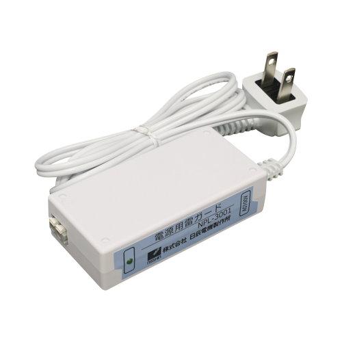 電源用雷ガード NPL-3001