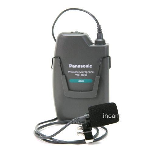 送信機 WX-1800